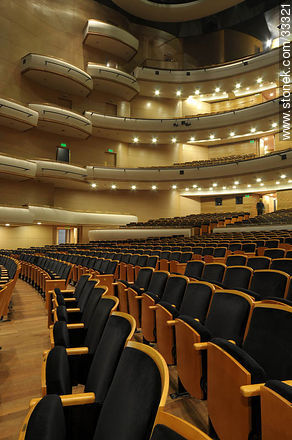 Concert hall in Sodre of Montevideo - Photos of downtown - Department and city of Montevideo - URUGUAY. Image #33321