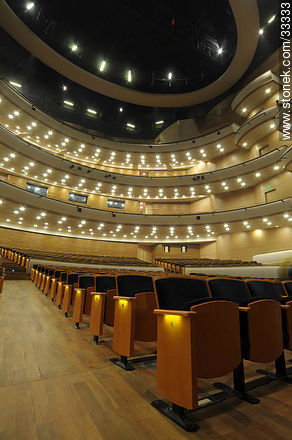 Concert hall in Sodre - Photos of downtown - Department and city of Montevideo - URUGUAY. Image #33333