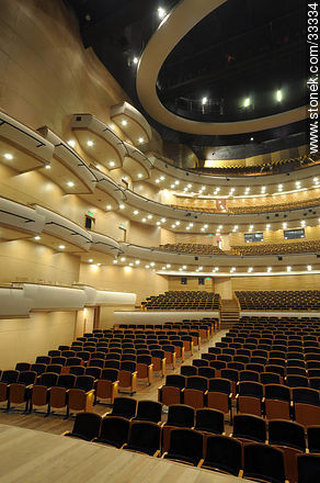 Concert hall in Sodre - Photos of downtown - Department and city of Montevideo - URUGUAY. Image #33334