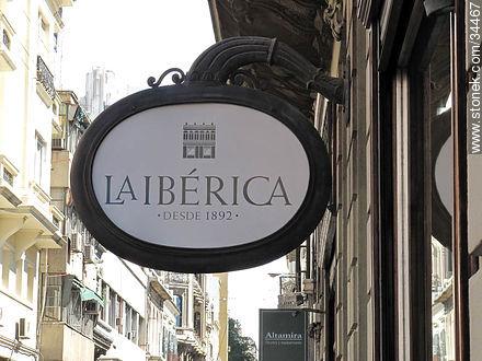 Bazar la ib rica desde 1892 en montevideo stonek for Bazar la iberica