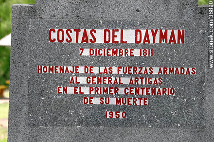 Photos of Termas del Dayman - Department of Salto - URUGUAY. Image #36890