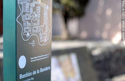 Bastión de la Bandera - Photos of Colonia del Sacramento - Department of Colonia - URUGUAY. Image #41984