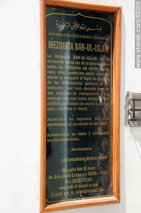 Welcome to the Islamic Centre - Photos of the City of Tacna - Perú - Others in SOUTH AMERICA. Image #63200