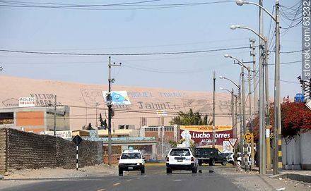 Advertising on the hills. Luis Basade St. - Photos of the City of Tacna - Perú - Others in SOUTH AMERICA. Image #63232