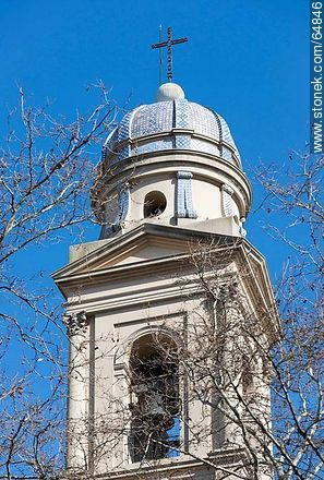 Dome of the Metropolitan Cathedral - Photo of Constitucion(Matriz) square and surroundings - Department and city of Montevideo - URUGUAY. Image #64846