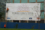 Photo #31930 - Torre Ejecutiva (2007)