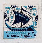 Foto #44746 - Galleon painted on a tile