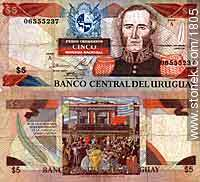Out of service (2008) - Uruguayan Currency - URUGUAY. Image #1805