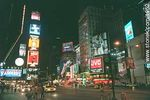 New York, Manhattan, 7ª Avenida. - Foto #1962