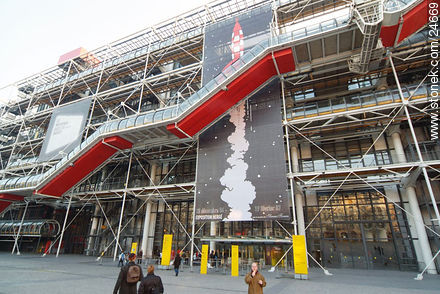- Photos of the Pompidou Center and surroundings - Paris - FRANCE. Image #24669
