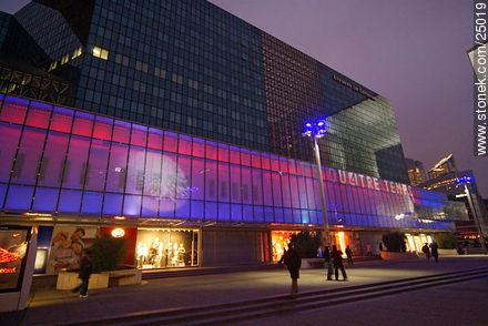- Photos of the area of La Défense - Paris - FRANCE. Image #25019
